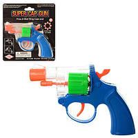 Пистолет на листе на пистонах 18*16*3см 8248 B (240)