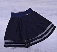Юбка школьная Teresa для девочек. #787. Размеры 21-26. Темно-синяя. Школьная форма оптом