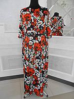 Платье длинное цветное с поясом большого размера