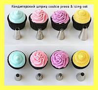 Кондитерский шприц cookie press & icing set!Акция