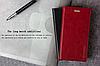 """Huawei MATE 8 оригинальный кожаный чехол кошелёк из натуральной телячьей кожи на телефон """"CLASIC"""", фото 9"""