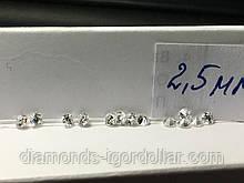 Бриллиант  натуральный природный  белый чистый  купить в Украине 2,5 мм 0,06 карат 3/4-3/5