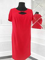 Платье нарядное красное большого размера