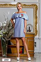 Платье 12-824 - синий: S M L XL, фото 1