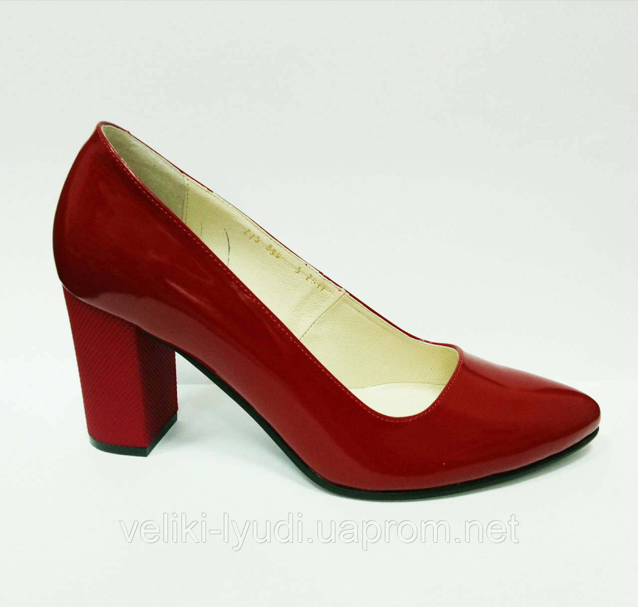 Модные туфли большого размера  продажа, цена в Львове. сандалии ... 9e332271125