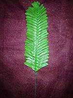 Ветка пальмы материал 45 см