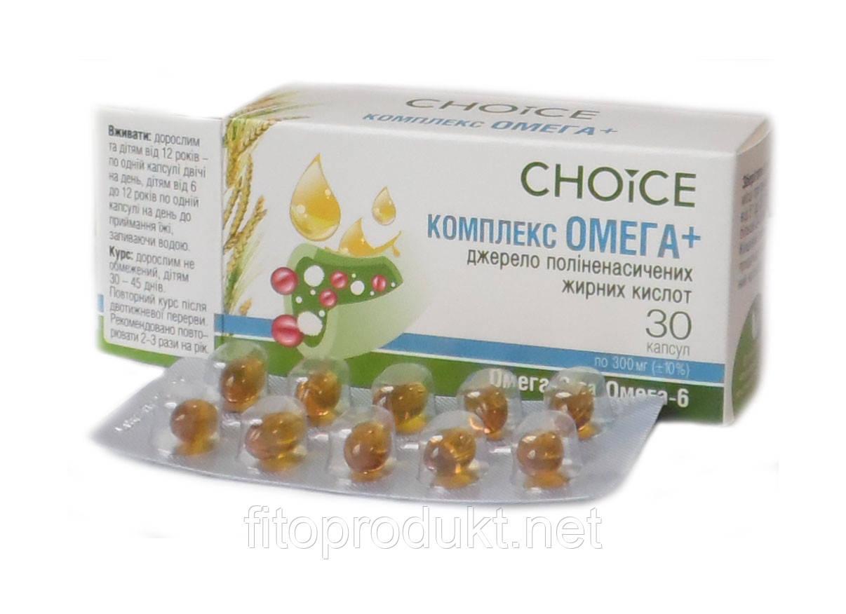 Комплекс Омега джерело поліненасичених жирних кислот Омега 3 і Омега 6 CHOICE