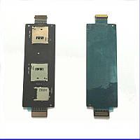 Держатель сим карты и карты памяти для Asus ZenFone 2 (ZE550ML, ZE551ML, ZE550CL) Original