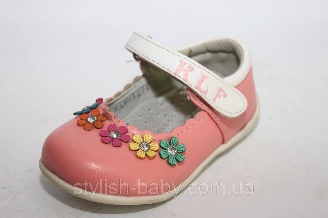 Детские туфельки ТМ. Kellarifeng для девочек (разм. с 21 по 26)