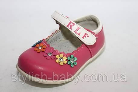 Детские туфельки ТМ. Kellarifeng для девочек (разм. с 21 по 26), фото 2