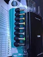 Зарядное устройство для ноутбуков (сеть и авто) 12/24/220V  8 насадок 120W