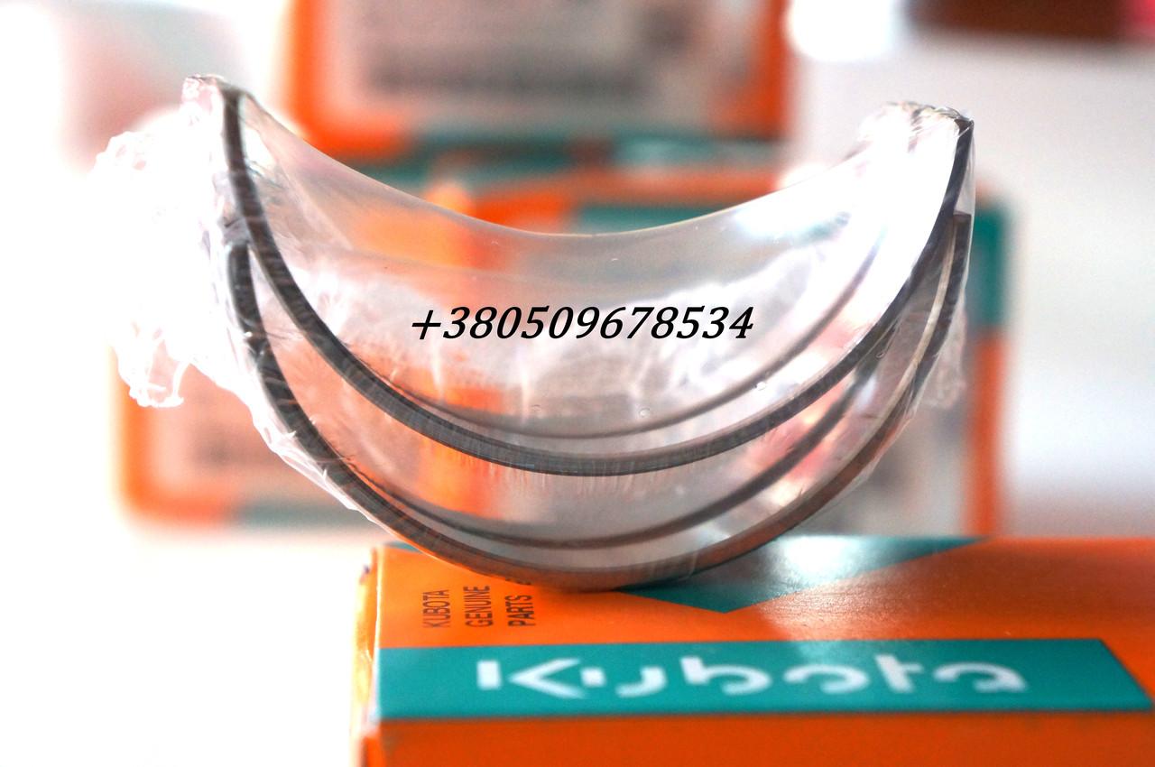Вкладыши шатунные для Kubota D722 Z482   25-34386-00 (STD)