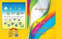Набір Тетрада флуоресцентного паперу А4 7+5арк