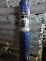Сетка фасадная (5*5мм), 1х50м, 145 г/м2, синяя доставка по Украине