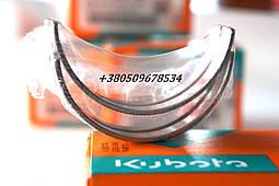 Вкладыши коренные Kubota V2203 | (0.2mm)