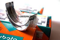 Вкладыши коренные Kubota V2203 V1902  V1702 0.4mm