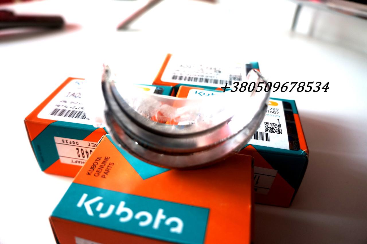 Вкладыши шатунные Kubota D1105 / V 1505 0.2