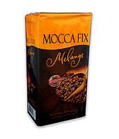 Кава ROSTfein Mocca Fix Melange (500 г) мелена