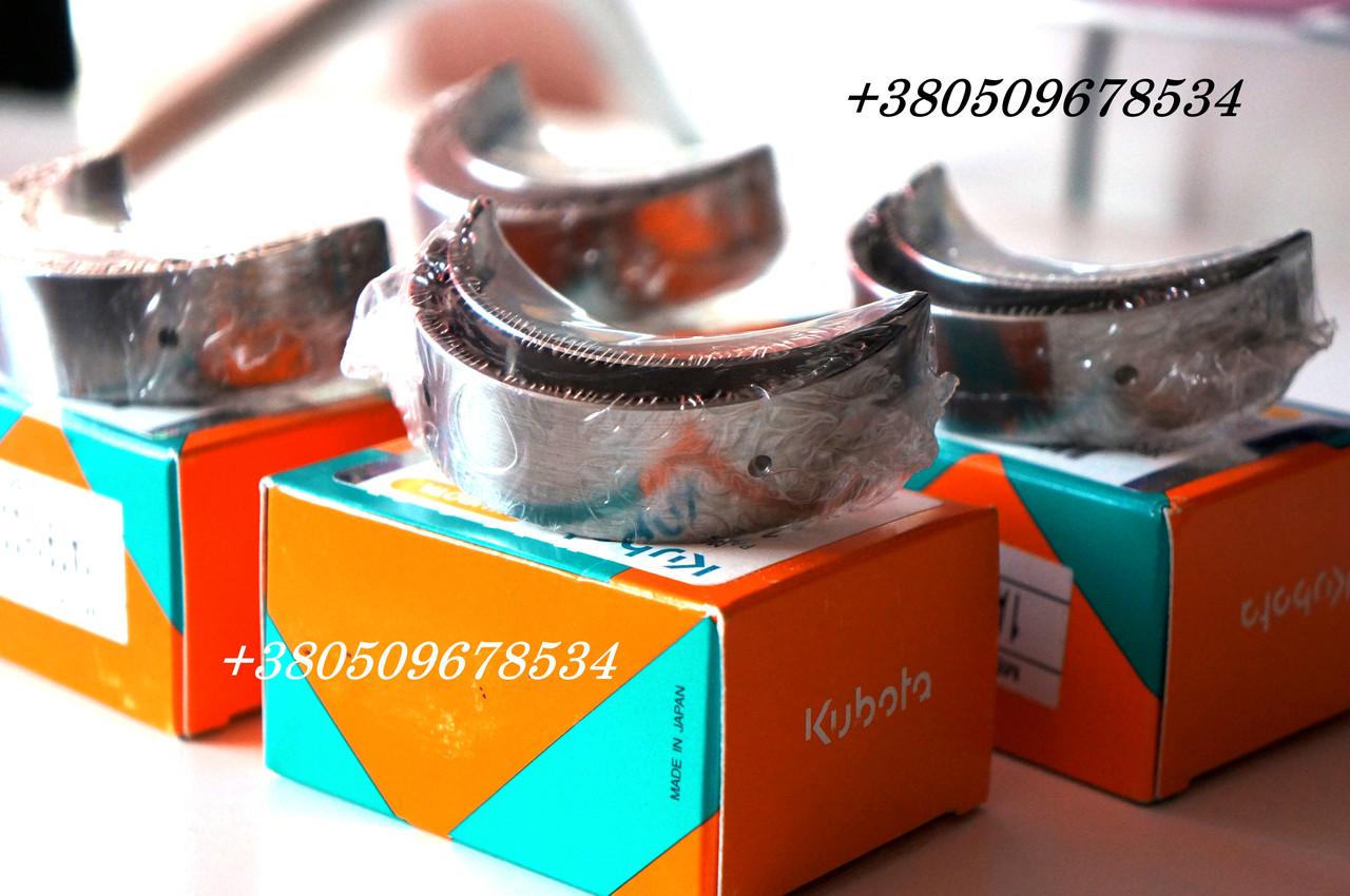 Вкладыши шатунные Kubota D1105 (0.2)