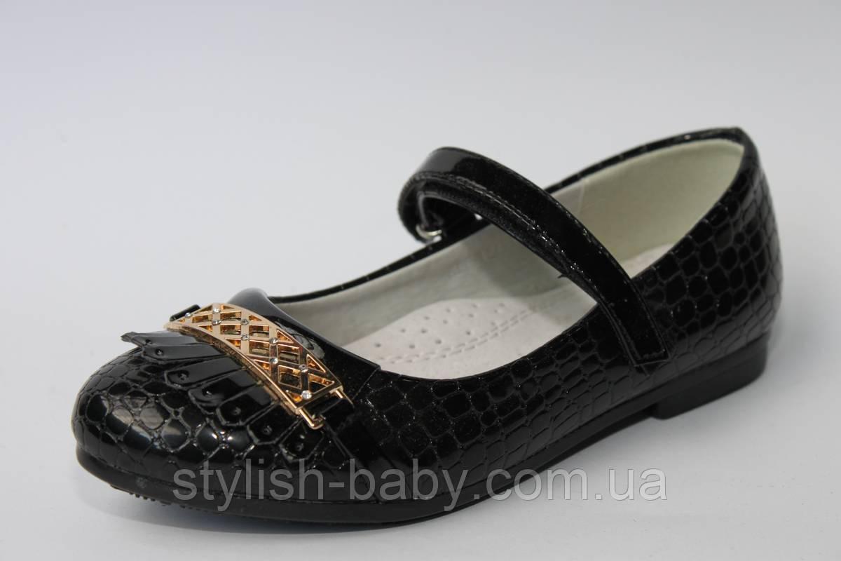 Детские туфли ТМ. Kellaifeng для девочек (разм. с 32 по 37)