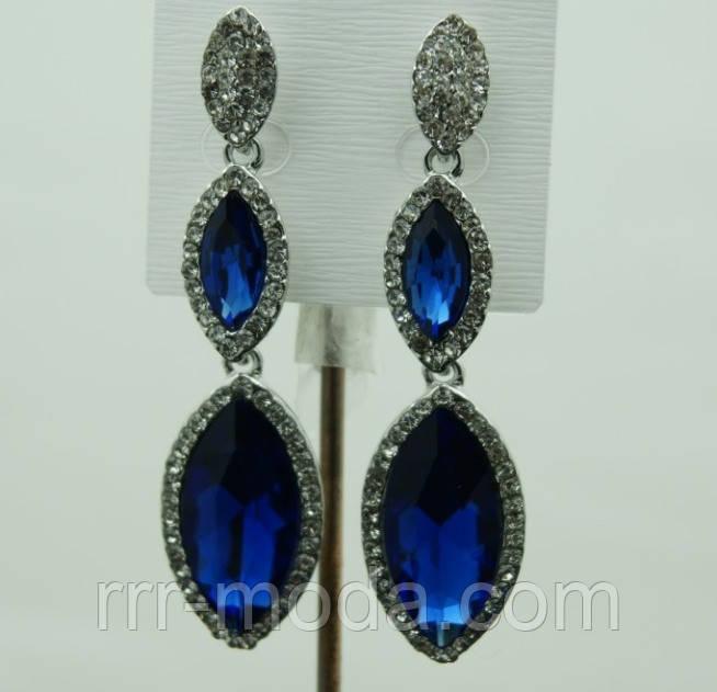 675 Синие праздничные- длинные серьги- серьги подвески на торжество