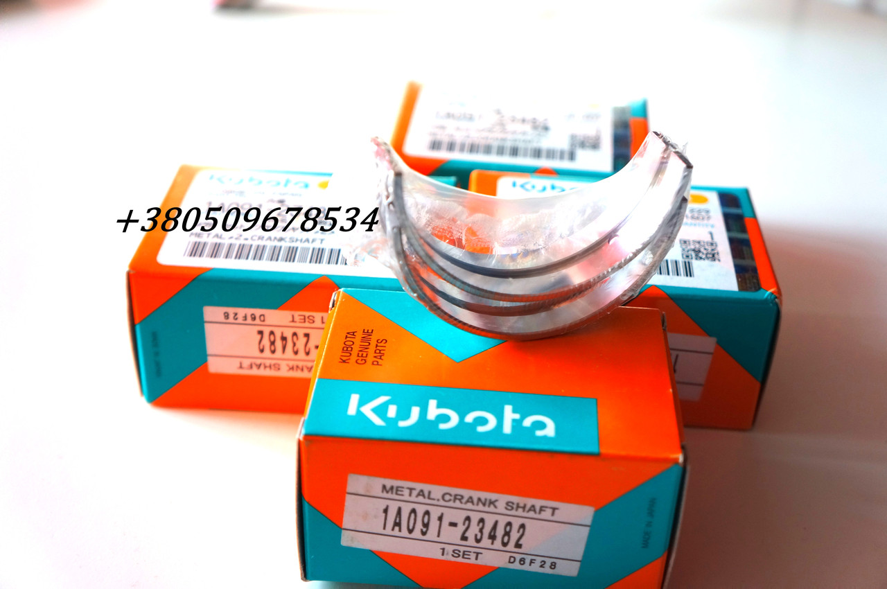 Вкладыши шатунные Kubota D1105 ; 25-15133-00