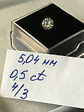 Бриллиант натуральный купить Украина  5 мм 0,5 кт 3/4-4/5 цена 875$, фото 3