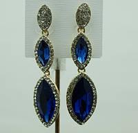 676 Праздничные синие- длинные серьги- серьги подвески на торжество