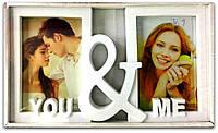Фоторамка коллаж белая на 2 фото You & Me