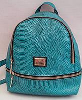Рюкзак молодежный для девочек Chanel Love moschino