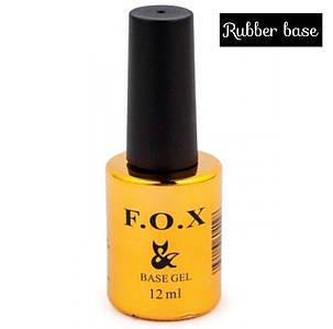 Базовое покрытие для ногтей FOX - rubber, 12 мл
