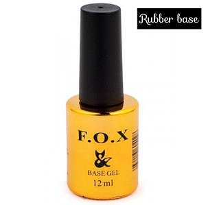 Базовое покрытие для ногтей F.O.X Base Rubber, 12 мл.