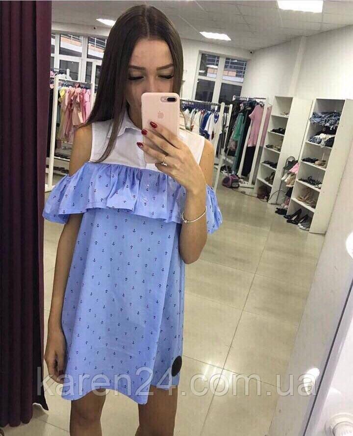 ba403df34b5 Платье-рубашка с воланами