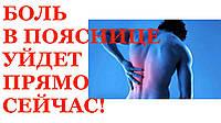 Глубокомышечный массаж спины и шеи