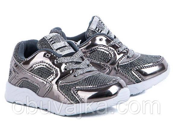 541a99eaf Детские кроссовки оптом от фирмы Канарейка(26-31): продажа, цена в ...