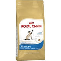 Royal Canin (Роял Канин) Siamese Adult, 400гр, Харьков, Киев, Херсон, Николаев