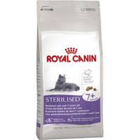 Royal Canin (Роял Канин) Sterilised 7+, 400гр, Харьков, Киев, Херсон, Николаев