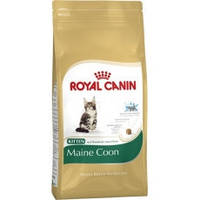 Royal Canin (Роял Канин) Maine Coon Kitten, 400гр, Харьков, Киев, Херсон, Николаев