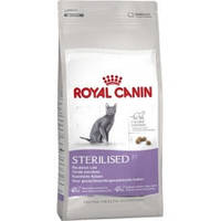 Royal Canin (Роял Канин) Sterilised 37, 10кг, Харьков, Киев, Херсон, Николаев