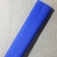 Гофрированная бумага синяя Польша
