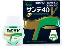 Японские глазные витаминизированные капли SANTE 40 V JAPAN EYE купить