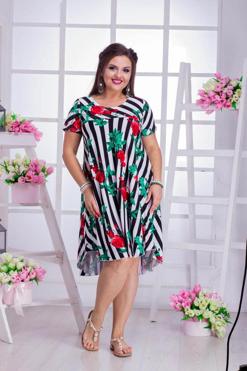 Платье 3532