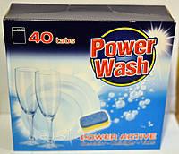 Таблетки для посудомийних машин Power Wash  800 г 40 таб