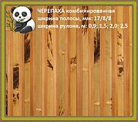 """Бамбуковые обои """"Черепаха"""" комбинированная 17+8/8"""