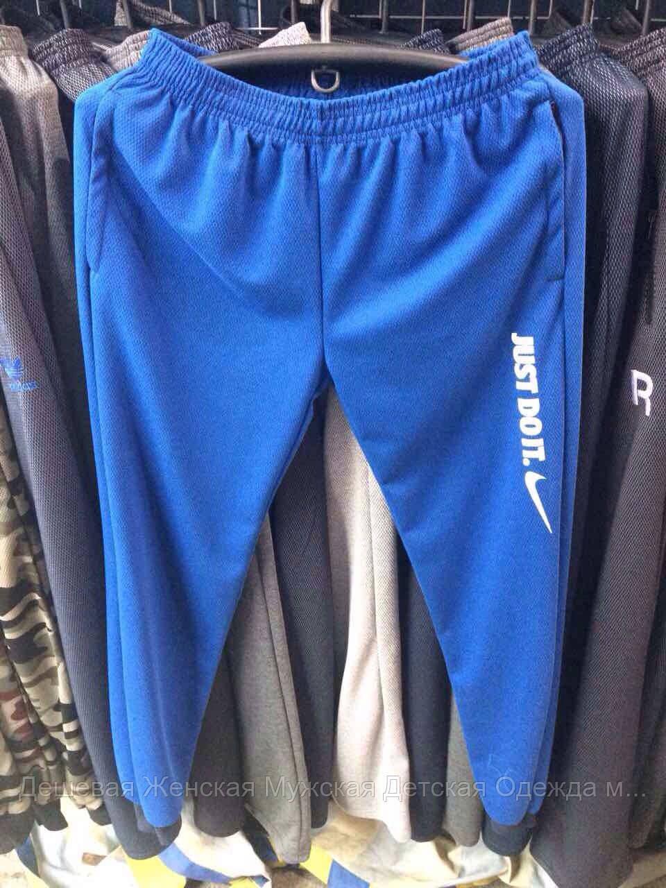 Мужские штаны спортивные
