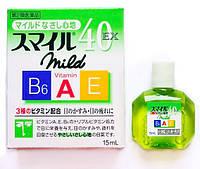 LION SMILE MILD 40 EX Японские ГЛАЗНЫЕ капли купить в КИЕВЕ КРЫМУ