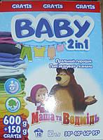 Стиральный порошок Baby Маша и медведь 2 в 1 для детской одежды 750 г