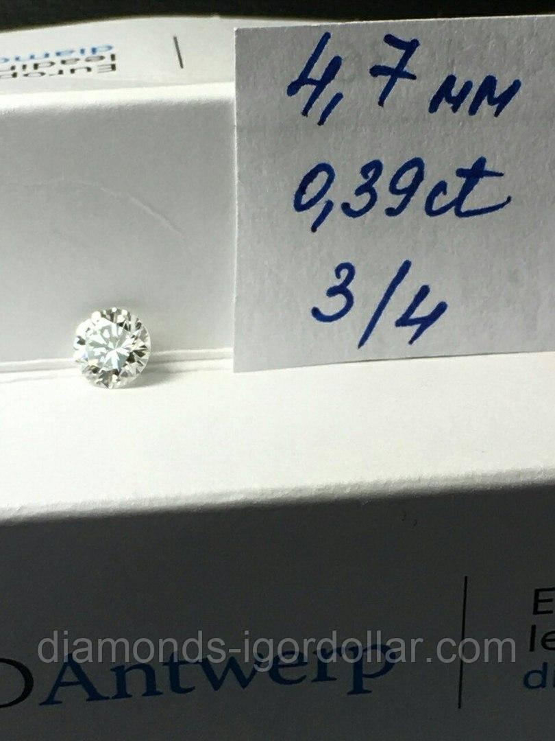 Бриллиант натуральный природный идеально белый чистый купить в Украине 4.7 мм 0.39 карат 3/4-3/5