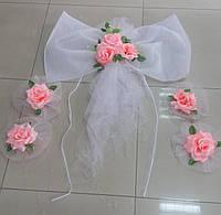 Свадебный комплект украшений для авто (розовый): бант + ручки