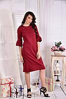 Женское Льняное  Платье большого размера 0542 (3 цвета) (42-74)
